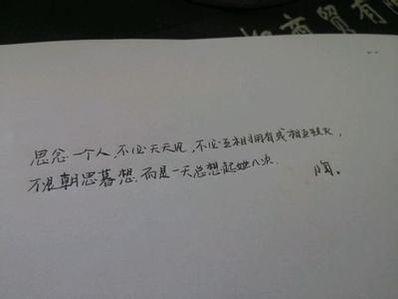 一句话签名唯美 求唯美的句子。做签名。