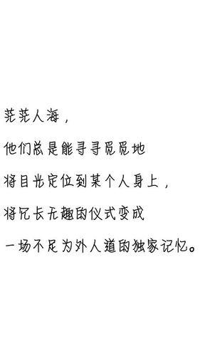 伤心的几个字的句子