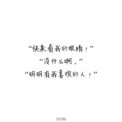 一句简短煽情歌词 华语情歌中最煽情最深情的一句歌词是哪句