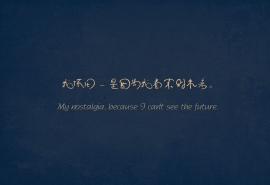 英语悲伤情感经典语录 经典情感英语名言:如何忘记一个人