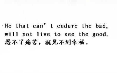 忧伤的英文句子简短 英语爱情伤感句子