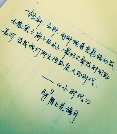 个人感情励志的句子 男人感情励志的句子