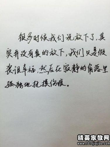 十个字的好句伤感句子
