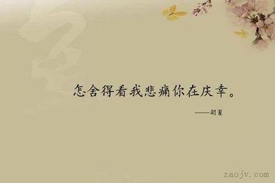 早日走出悲痛的句子 对刚去世的亲人最悲痛哀悼的句子