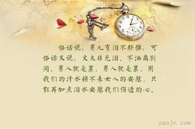 女人被伤透心的句子 一个女人被感情伤透了心的句子