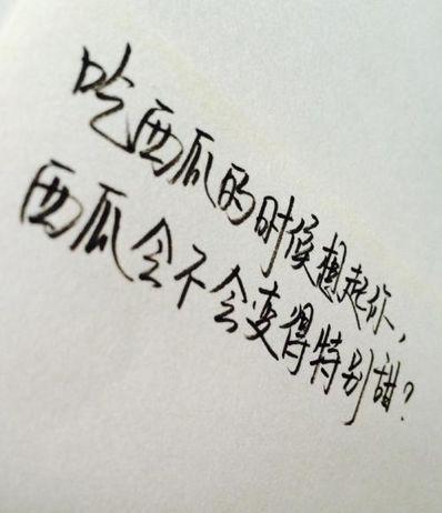 鼓励人走出情感的句子 鼓励感情的句子