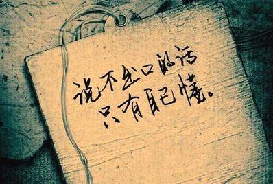 心情很累的英语句 心情英语句子大全