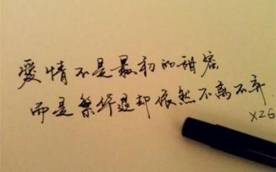 绝望的英语名句 关于绝望失望悲痛的名言或者诗