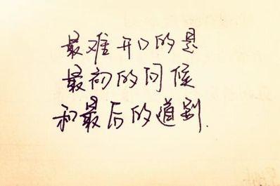 对生活失望至极的句子 对亲情失望至极的句子