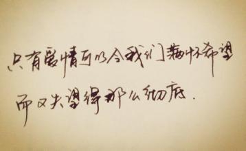 表示绝望的英语句子 关于悲伤、颓废、绝望的英文句子