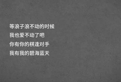 关于绝望的句子英文 关于悲伤、颓废、绝望的英文句子