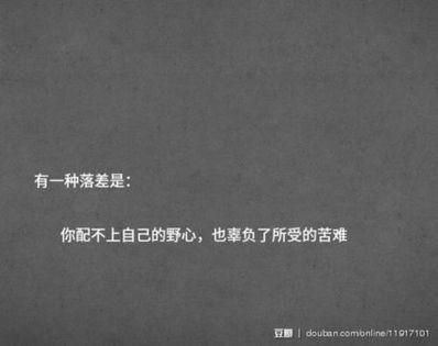 对生活绝望的英文句子 包含着对生活充满绝望的句子怎么翻译