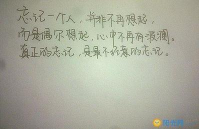 英语失望句子说说心情 英语作文说说自已的心情