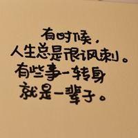 描写精致生活的哲学句子 描述女人优雅气质的话句