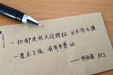 10字好句唯美 十个字的优美句子