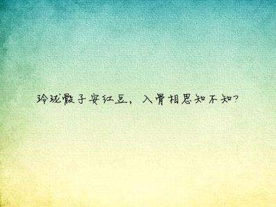 经典伤感短句10字以内 伤感唯美的古文10字左右短句