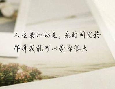 描写爱情之苦句子 描写苦涩爱情句子
