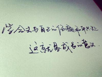 伤痛心碎句子 表示伤痛的句子