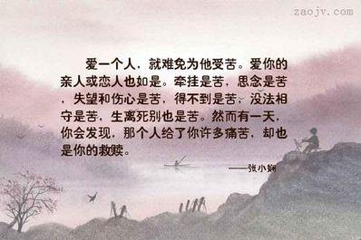 爱一个人很苦的句子