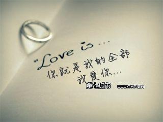 爱情伤感七个字句子 有没有7个字的伤感句子