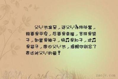 表达对物品喜欢的句子 表达买到心爱物品的句子