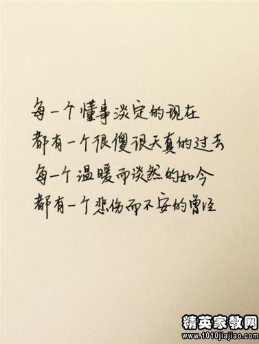表示有好感的句子 对人有好感又不好意思表明的句子
