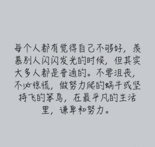 沮丧英文句子 表示心情沮丧的句子句子