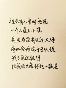 感慨人心易变的句子 形容人心善变的诗句