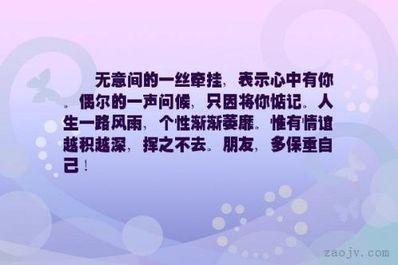 表达心里只有你的句子 心里只有你一个人的句子