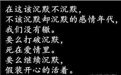 被欺骗感情心痛的句子 被骗钱,感情,要不回来的伤感的句子.