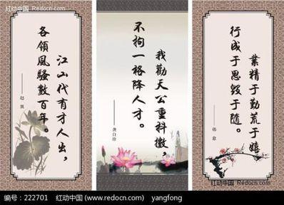 日本の名言 关于日本的名言