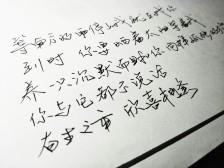 黑白意境句子 求带有黑白二色的唯美意境句。