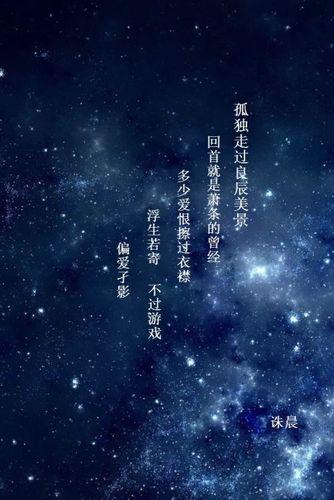 孤独忧伤的句子唯美 关于孤独的伤感句子
