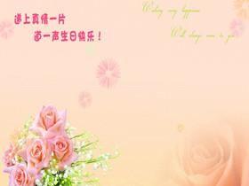 自己生日唯美温暖句子 致自己生日唯美的句子