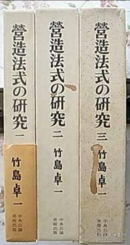 日本名著语录 日本文学名著都有什么啊?
