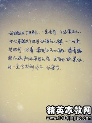被欺骗很伤心的句子 表示很伤心的句子