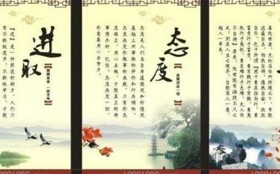 日本最著名名言名句 日本著名励志名言有那些?