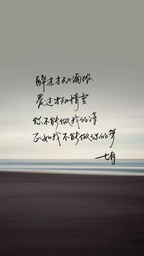 高深意境句子 表示高深的句子