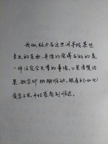 适合抄录的句子 读一本好书,抄录优美、有哲理的语句、段落