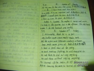 抄写十个优美句子 小学生优美句子抄写五十字