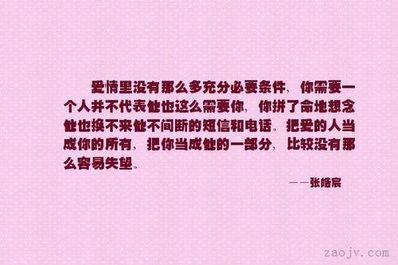 日本最有名的爱情句子 圣经里面比较出名的句子关于爱的~