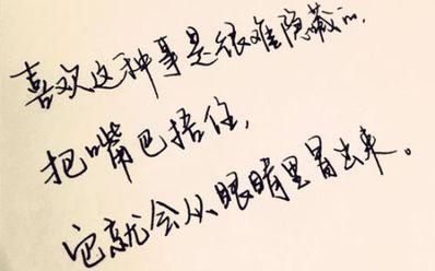 写友谊的文艺句子古风 描写友谊的古风句子