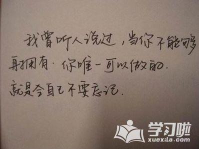 说别人玩弄自己的感情句子 说那种人好老被别人玩弄的句子