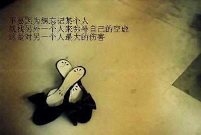 玩弄爱情的相关语句 求一些关于爱情的经典语句