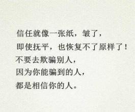 关于爱受伤的句子 爱情受伤时的一些句子