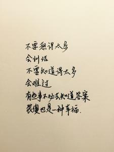 著名作家写的爱情短句