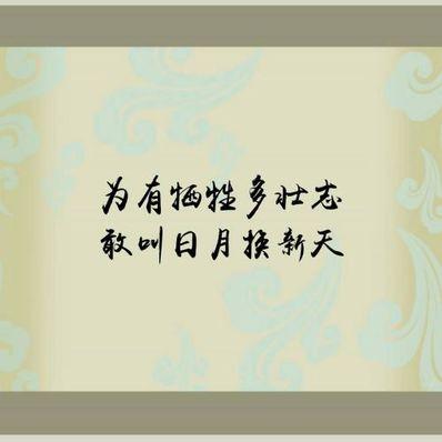 祝愿友谊长存经典诗句 关于友谊长存的诗句