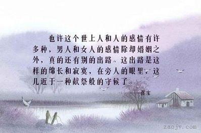 真挚的感情的句子 表示真挚感情的诗句