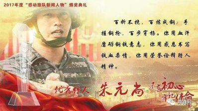 女朋友让军人感动的话 求一条军人让女友感动的哭的留言