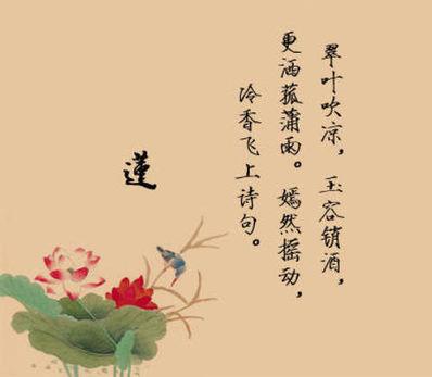 表示祝愿的古风句子 唯美的古风句子、、要绝对经典的那种、
